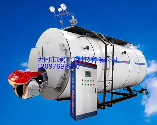 燃油氣型真空鍋爐