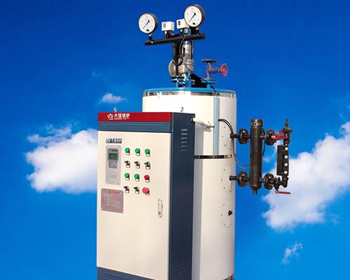 電蒸汽立式鍋爐