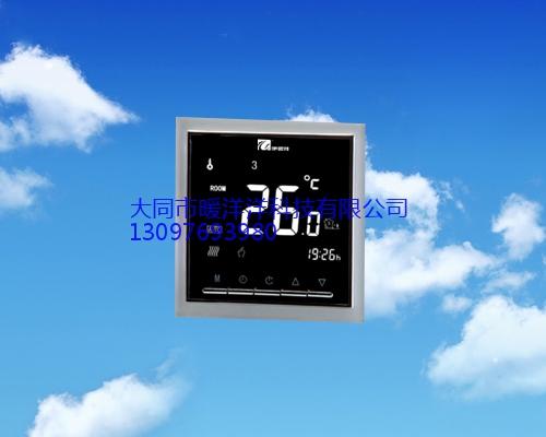 液晶智能溫控器