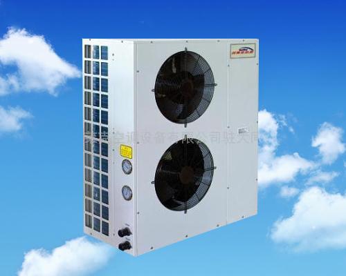 生活熱水優先型空氣源熱泵