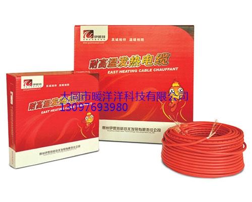 耐高溫發熱電纜