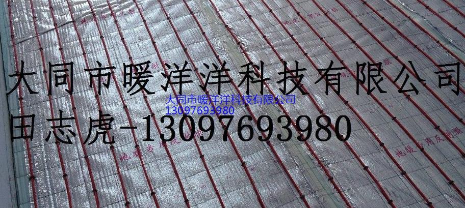 發熱電纜電地板